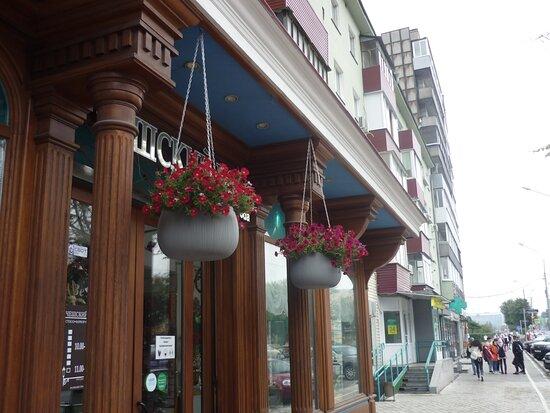 Lenina St.