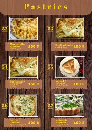 منيو مطعم مروشMaroosh Restaurant Menu