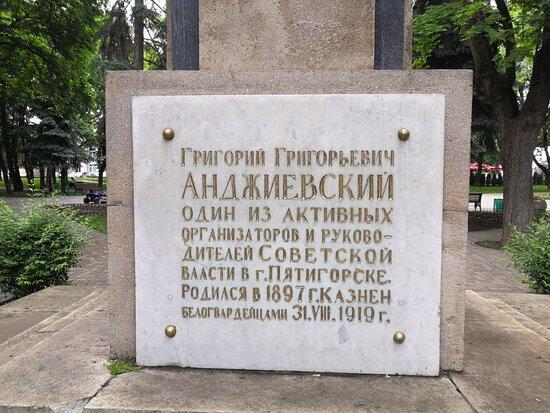 Monument to G. G. Andzhievskiy