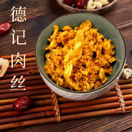 Tuck Kee meat floss fine savoury taste is an absolute complement to congee and sandwiches. Its crispy texture will leave you craving for more!