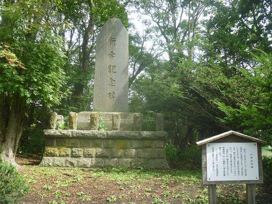 Gyoko Monument