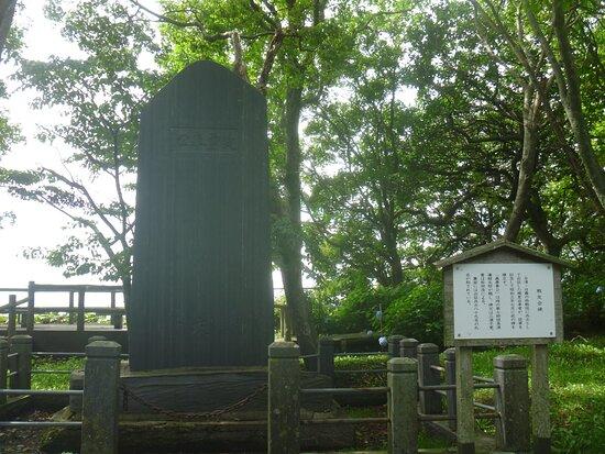 Senyukai Monument