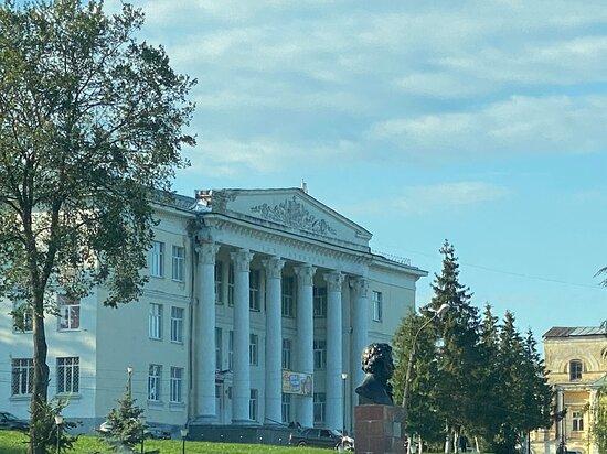 Gorodskoy Dom Kul'tury