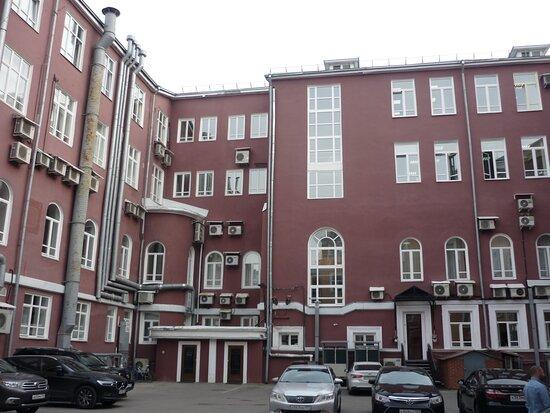 Gubernskaya Kazyonnaya Palata