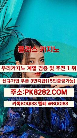 에볼루션코리아 환전【P K 8 2 8 2 점컴】#에볼루션 한국딜러#에볼루션코리아 환전