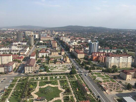 Grozny City Observation Deck