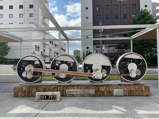 Shinkansen Kaitsu Monument
