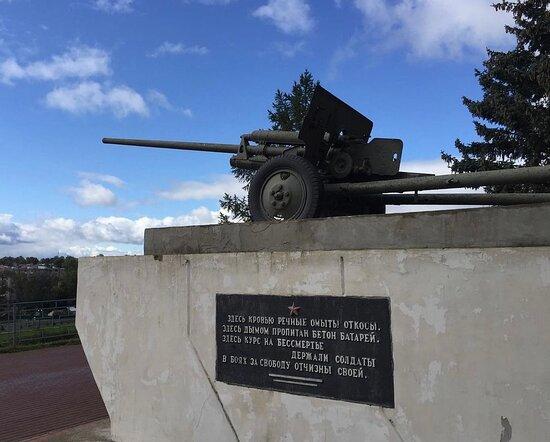 57-mm Anti-tank Gun in 1941 Sample
