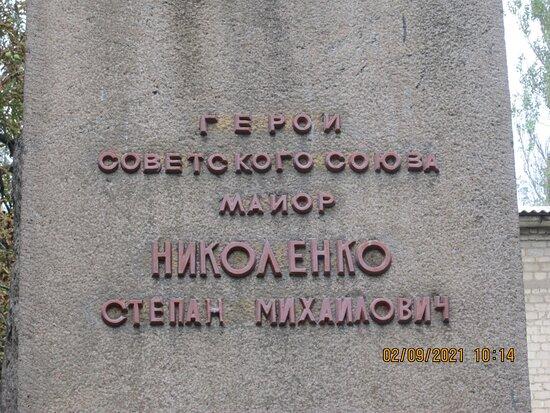 Pamyatnik Nikolenko S.M.