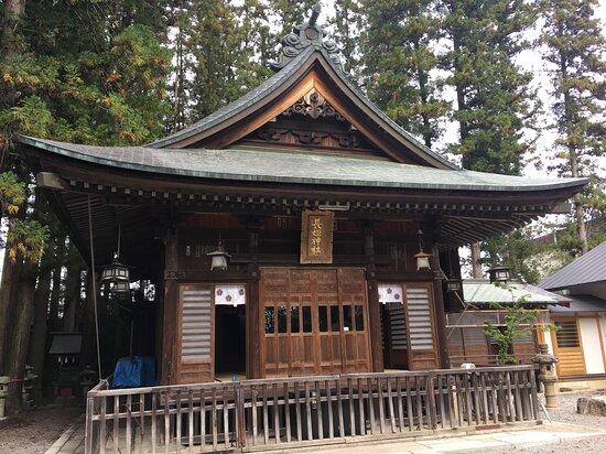 Osahime Shrine