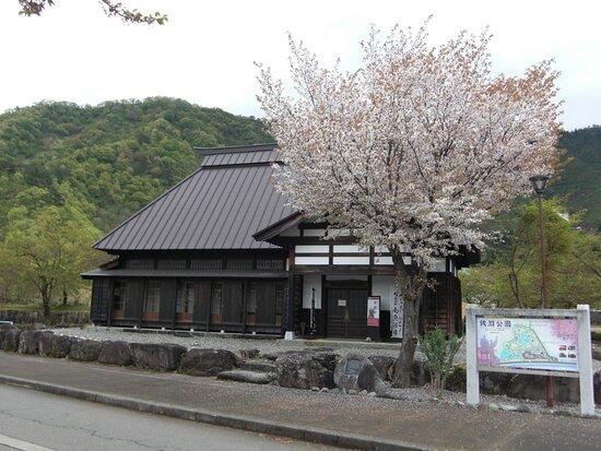 Kanetsugu Naoe Denseikan Museum