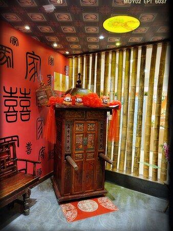 Beijing Home - Interior