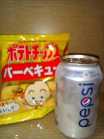 Friday snacks_