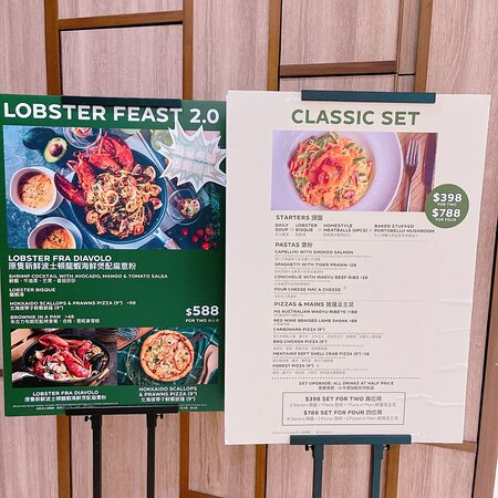 俾意個龍蝦盛宴2.0餐牌吸引左 今次就揀左意間The Point 食薄餅同手工意粉。 有大大隻龍蝦,賣相都幾靚。