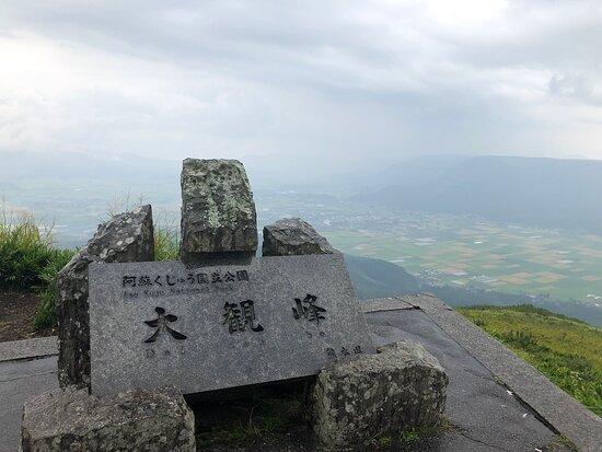 Daikanbo Lookout