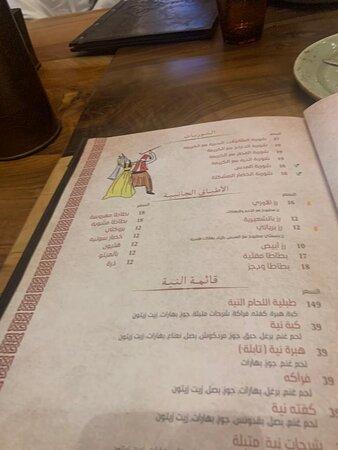 Al Meshwar Restaurant