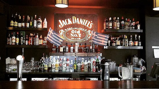 Our Famous Bar