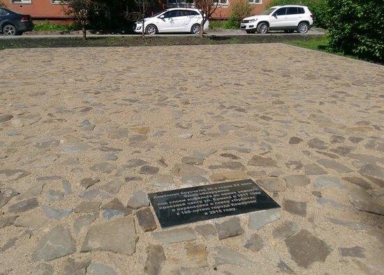 Monument to the  Cobblestone
