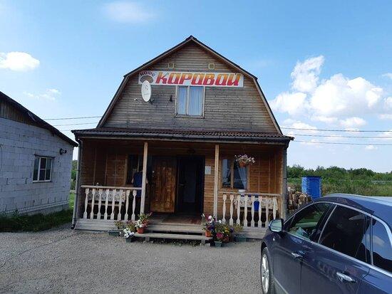 Lipetsk Oblast, Russia: Общий вид.