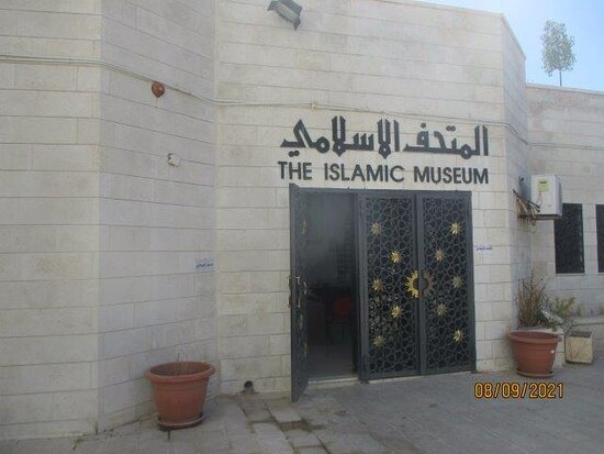 museum in the compound