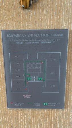 複式單位 - 樓層平面圖