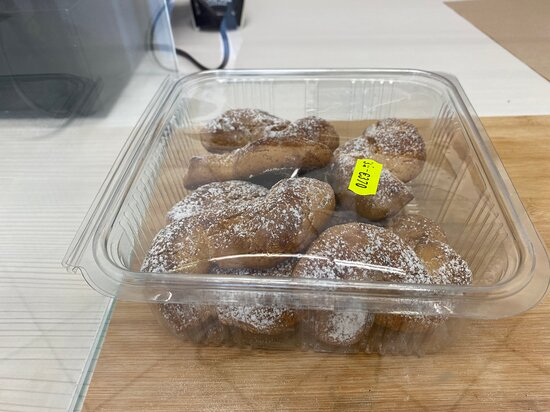 San Michele di Ganzaria, Italia: Biscotti