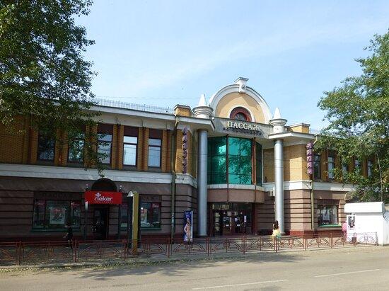 Mall Passazh na Litvinova
