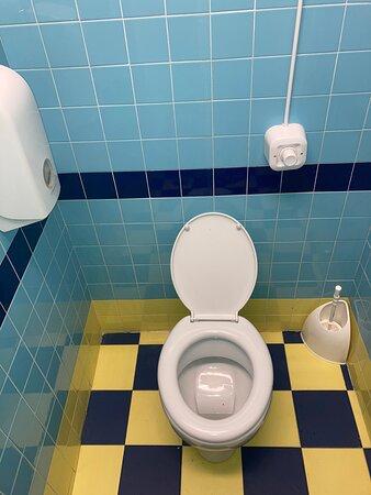 Kindertoilette beim hinteren Waschhaus
