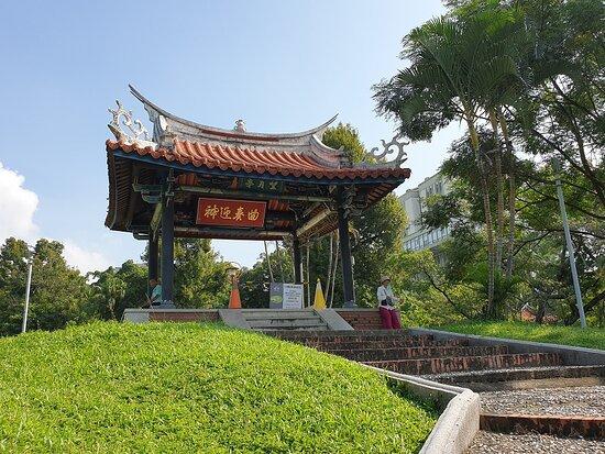 Wang Yue Ting - Taichung Park