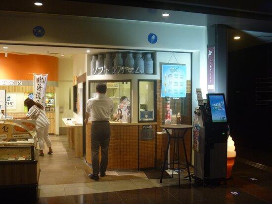 Hokkaido Dosanko Plaza Haneda Airport