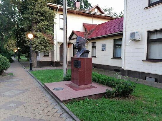 S.Y. Sokolov Monument