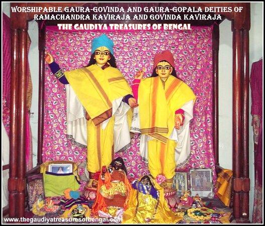 Bhagwangola Gauranga Badi Ashram