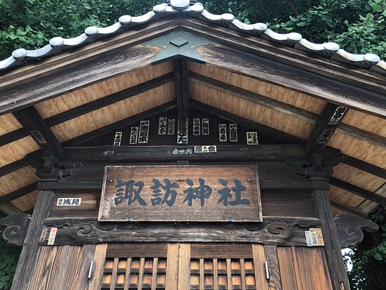 Irumagawa Suwa Shrine