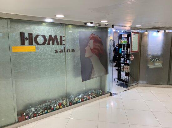Cheung Sha Wan Plaza - salon