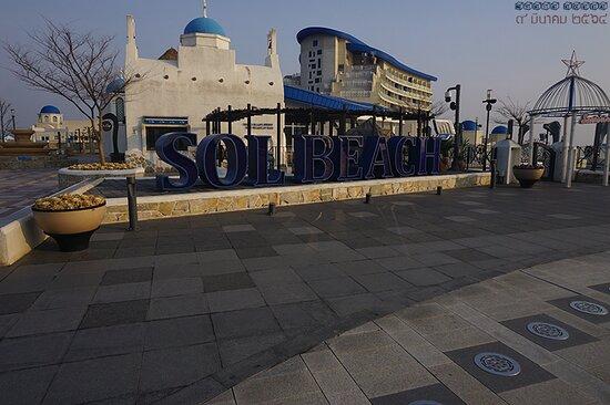 광장의 호텔 이름