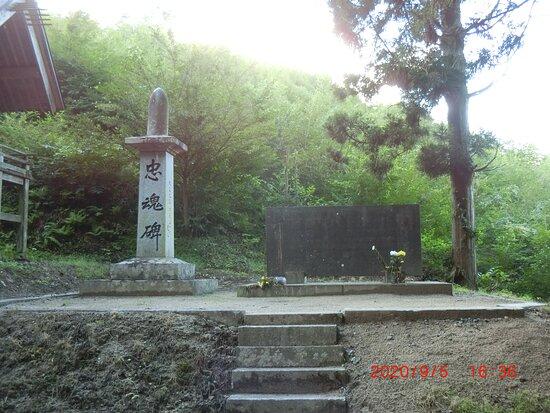 Hidori Shrine