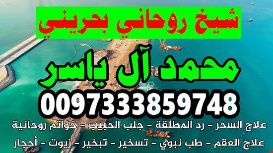 바레인 사진