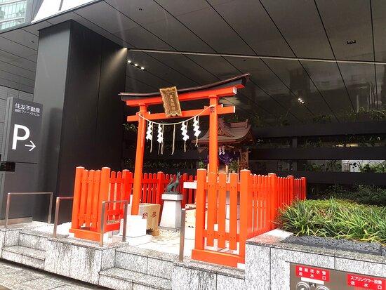 Toyoukeinari Shrine