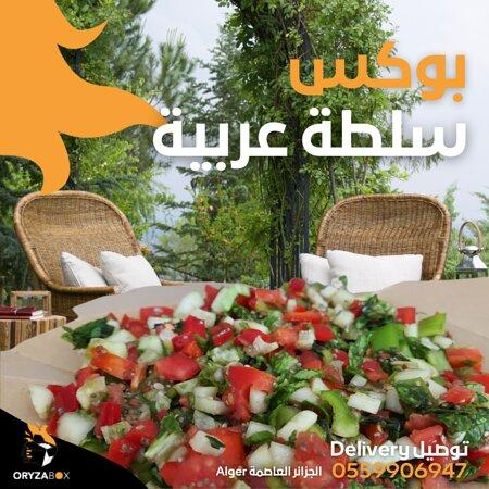 Oryzabox arabia salad box