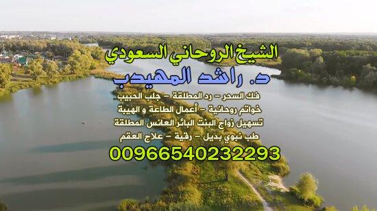 사우디아라비아 사진
