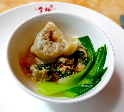 Wan-Tan Suppe