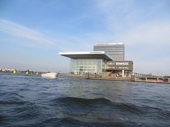 나는 암스테르담 카드 - 시티 패스 암스테르담 사진