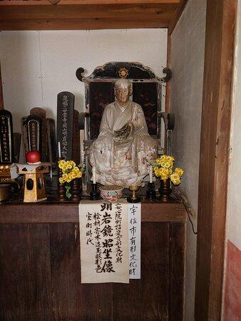 宇佐市有形文化財 妙菴寺 明岩鏡照像