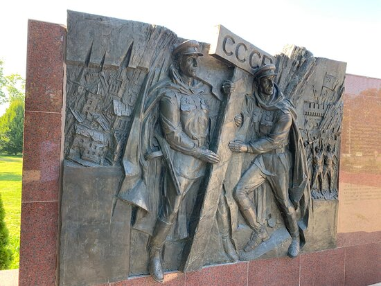 Monument to the Border Guards of All Generations