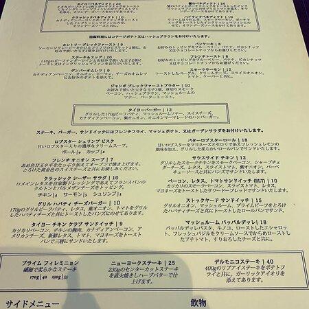 Ribeye steak 400g 米軍施設 ゴルフ場のレストラン 支払いはUS $。要Tip 日本人も入れる。 日曜日の当時朝にブランチ予約。 電話の対応は英語でした。 12:30には、ほぼ満席でした。  トヨタヤリスのカーナビ住所検索では、付近としか表示されませんでした。参考に看板等の写真も添付しておきます。 ステーキはミディアムウェルでお願いしました。サービスも良かった。