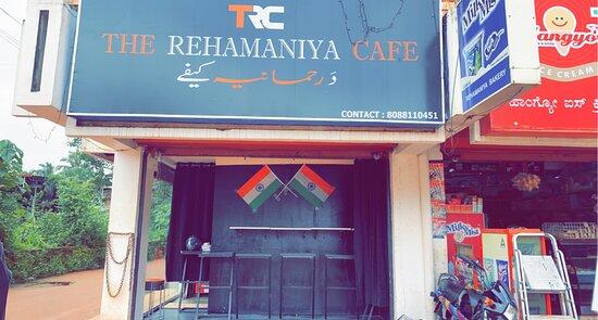 Bhatkal, Índia: The Rehamaniya Cafe