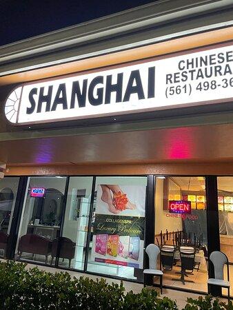 Shanghai New York Style