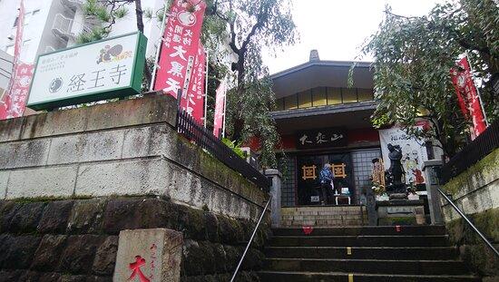 経王寺さんの階段