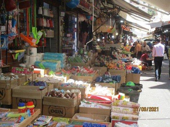 Souk El Khodra