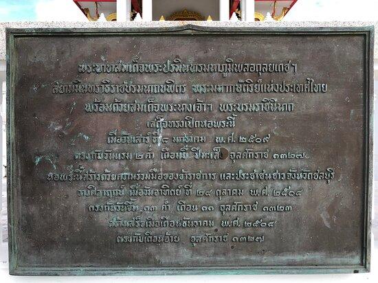 Phra Phutthasihing Hall